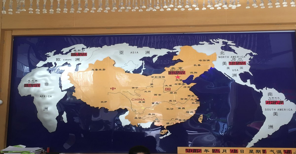 world map in china