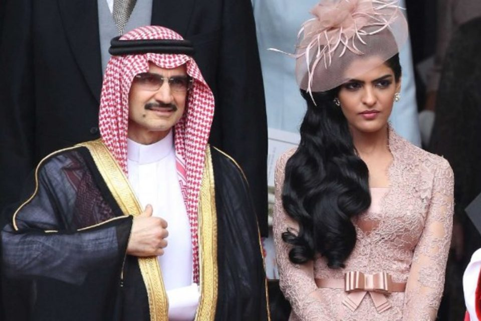 princess ameerah women's right advocacy saudi royal family